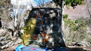 「桜岩」南面